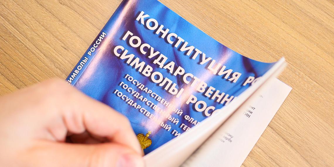 В ОП отметили важность поправок в Конституцию о защите инвалидов