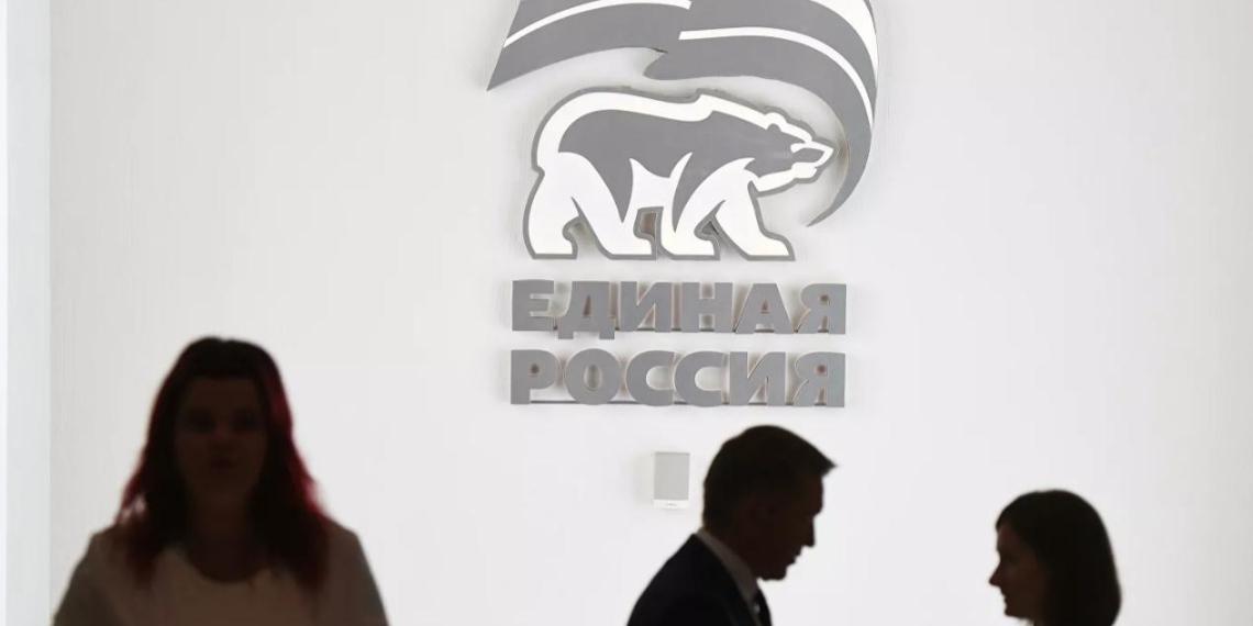 """""""Единая Россия"""" запустила интернет-портал для сбора предложений в народную программу"""