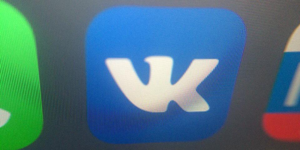 """""""ВКонтакте"""" прокомментировали данные об уязвимости, позволяющей читать чужую переписку"""