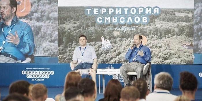 Клименко: Институт развития интернета создаст специальный рейтинг IT-курсов