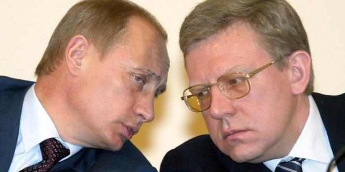 """Кудрин вспомнил, как """"пахал"""" с Путиным в 90-е"""