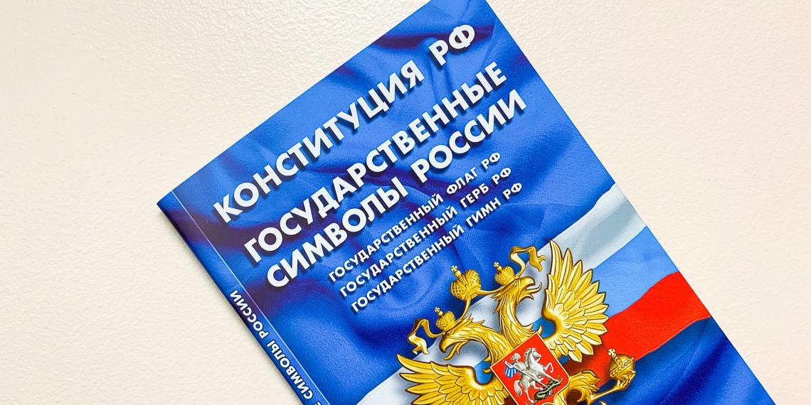 Путин поручил проработать не вошедшие в Конституцию поправки