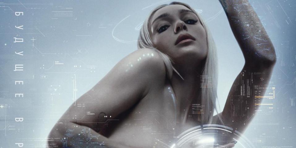 Настя Ивлеева показала голый зад и грудь в эротической фотосессии для Playboy
