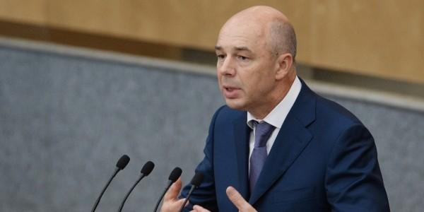 Глава Минфина назвал причины колебания курса рубля
