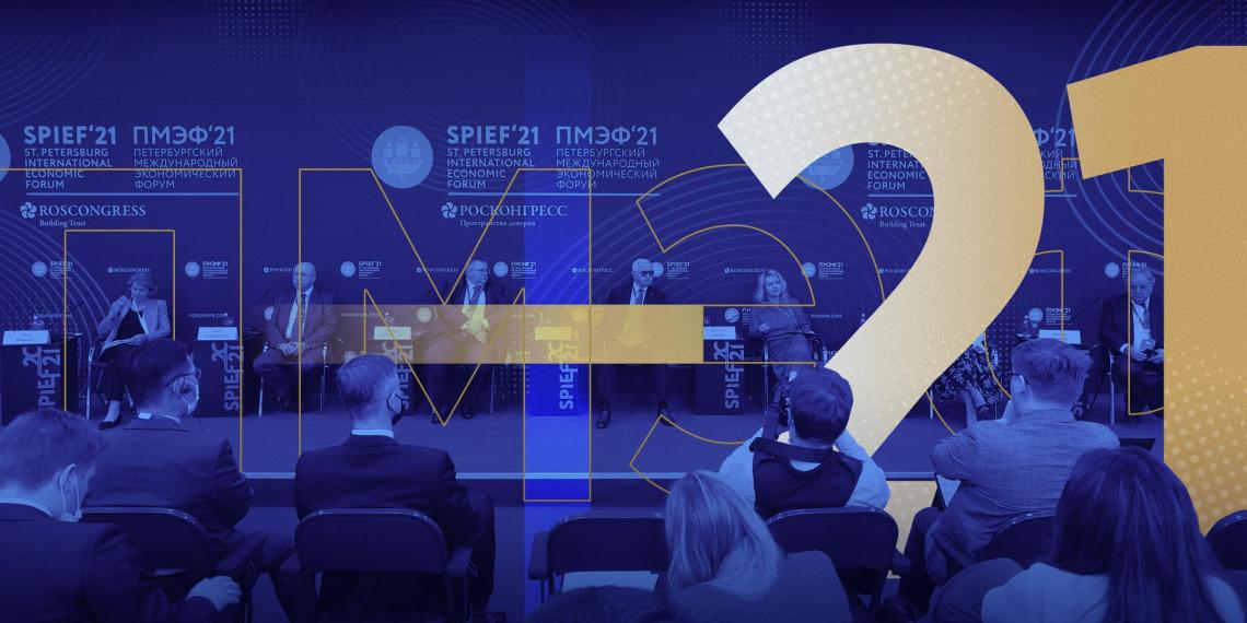 ПМЭФ-2021: всё самое интересное и важное