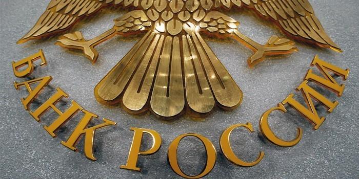 В ЦБ насчитали 38 млн россиян, имеющих долги перед банками