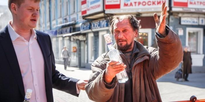 В Бурятии пройдет международный форум анонимных алкоголиков
