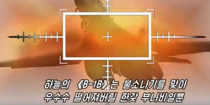 В КНДР выпустили ролик об уничтожении самолетов и авианосца США