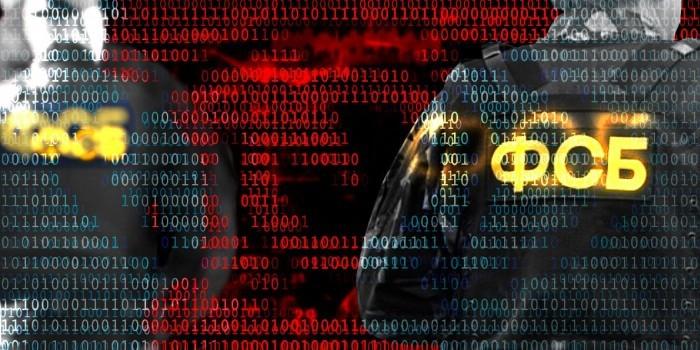 Все в зоне доступа, давно опознаны: что нового в проекте Минкомсвязи о личных данных