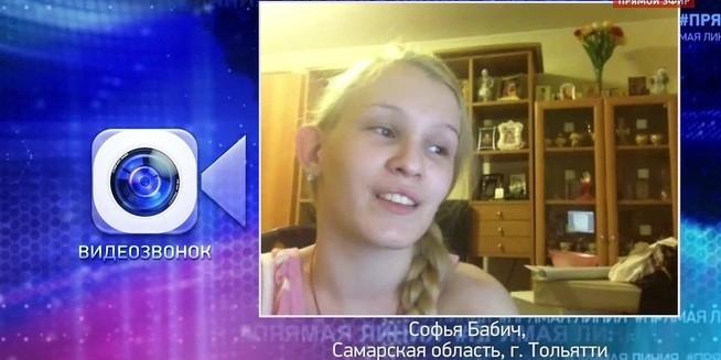 Астахов и Кадыров купят тренажер девочке с ДЦП из Тольятти