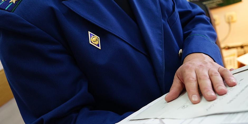 От приморских бизнесменов потребовали приготовить подарки прокурорам
