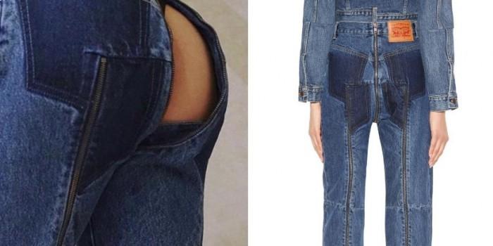 """Бренд одежды выпустил джинсы с """"окошком"""" для ягодиц"""