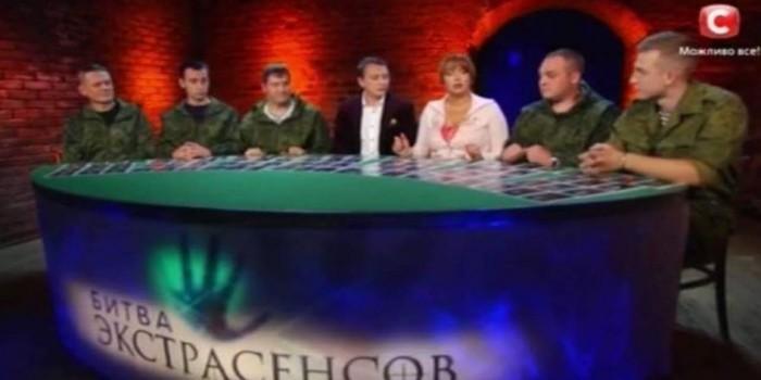 """Украинский телеканал уволил сотрудников за показ """"Битвы экстрасенсов"""""""