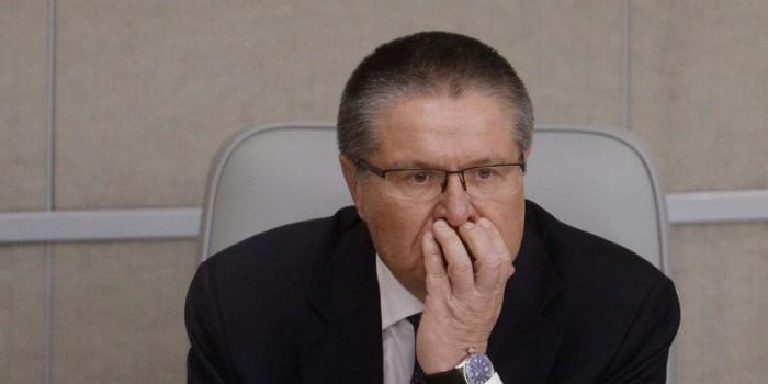 Улюкаев написал заявление об отставке еще в октябре