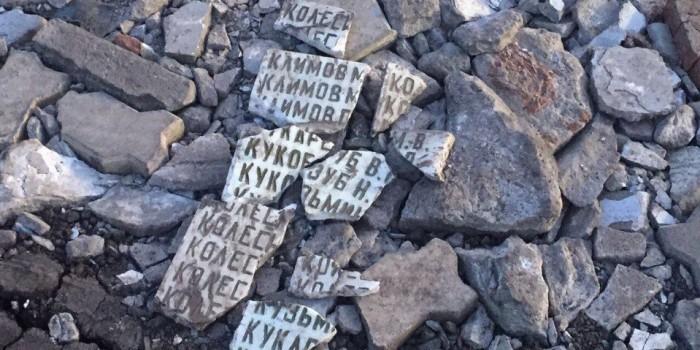 СК начал проверку информации о ремонте дороги плитой с именами ветеранов под Омском