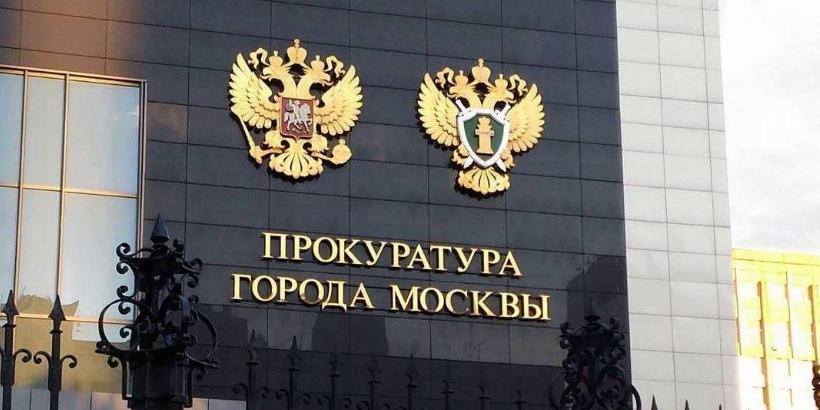 Прокуратура утвердила обвинительное заключение по делу Навального о клевете