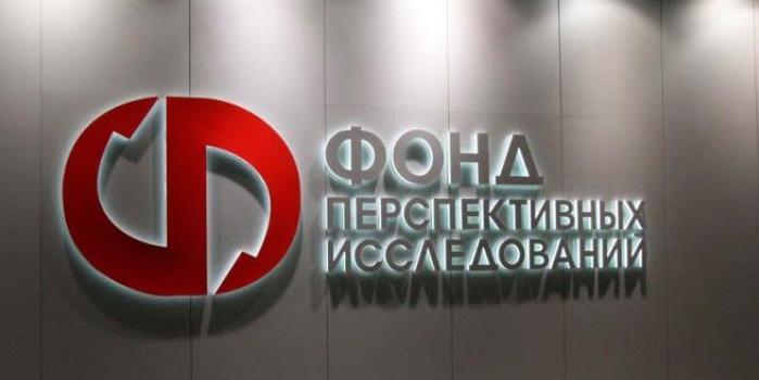 В Новосибирске открыли лабораторию по созданию летающих автомобилей