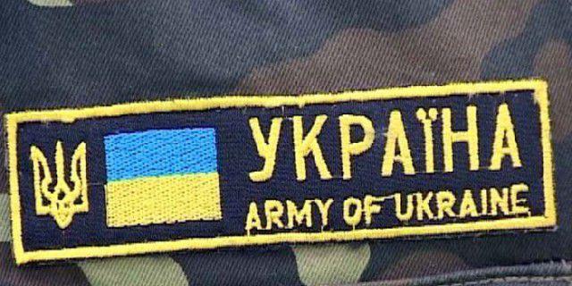 10 фактов об украинской армии