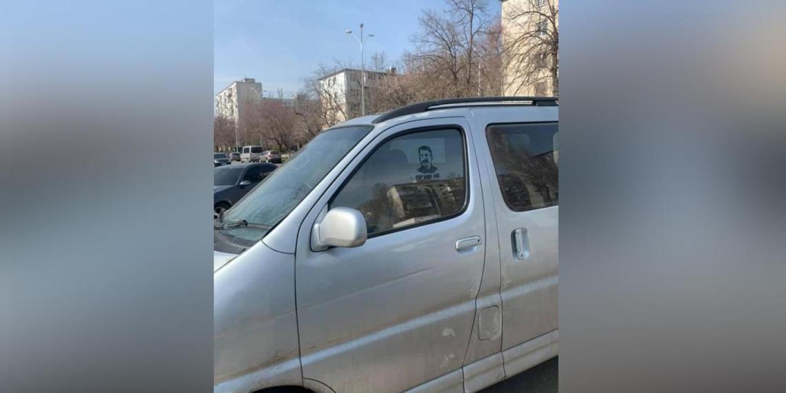 В Одессе свыше 20 человек подрались из-за портрета Сталина на автомобиле