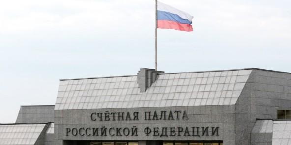 Дефицит российского бюджета за первую половину года составил 1,5 трлн рублей