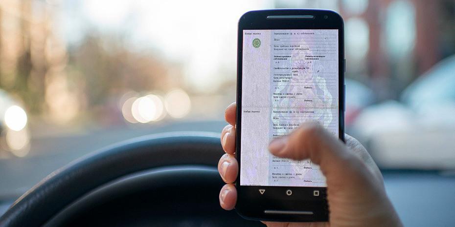 В России появится мобильное приложение для оформления ДТП