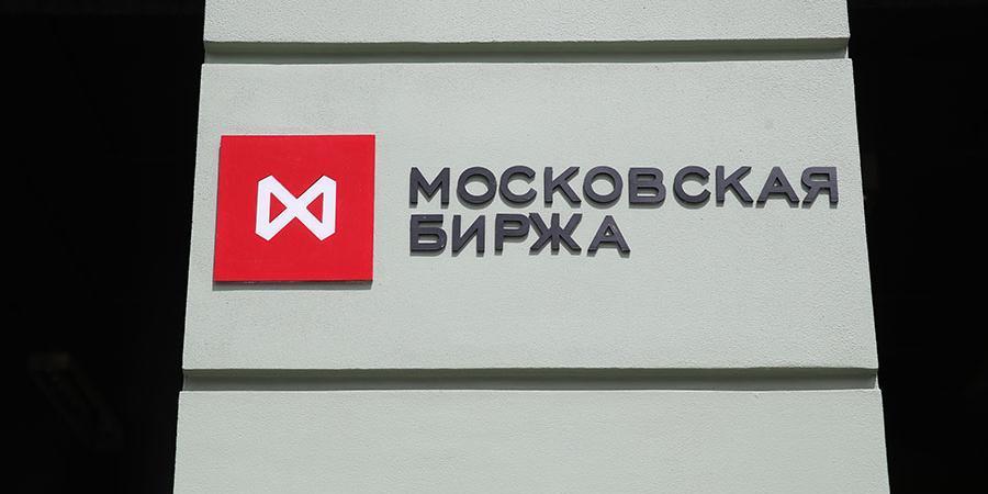 Директор Мосбиржи рассказал о подготовке к жестким американским санкциям