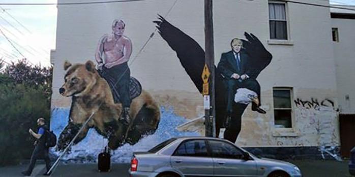 В Австралии уличные художники нарисовали Путина и Трампа