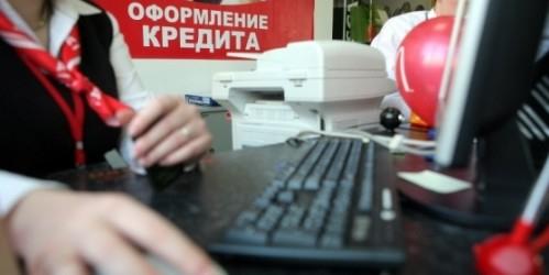 Просрочка по кредитам в России достигла рекордного уровня