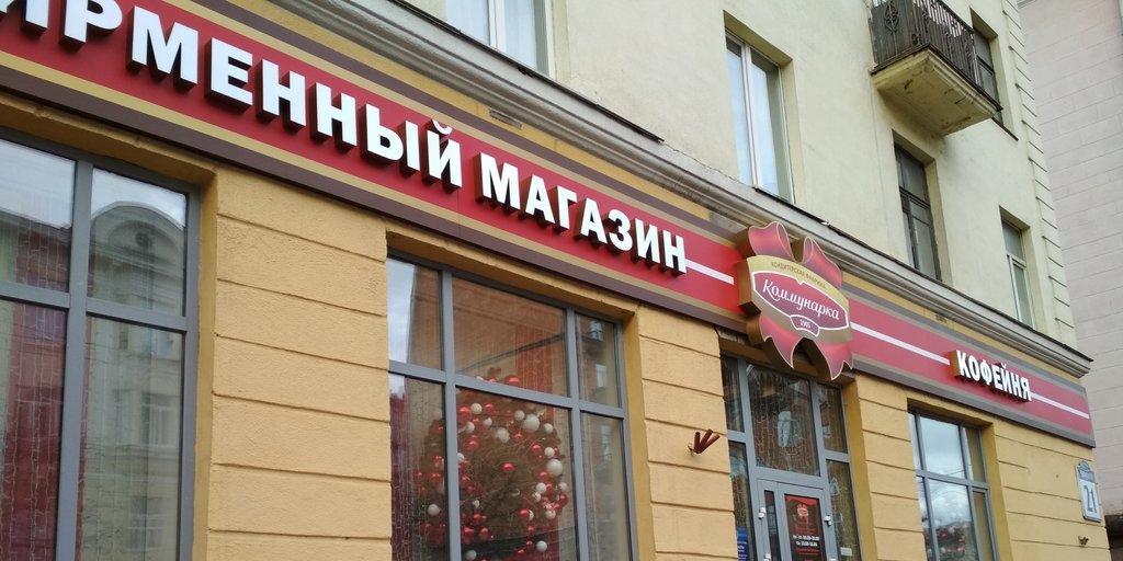 Житель Минска пожаловался на общение продавщицы на русском языке