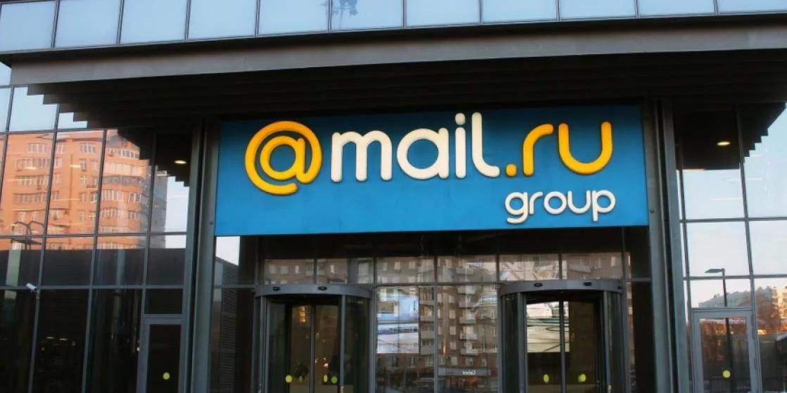 Mail.ru Group представила постеры городов ко Дню России