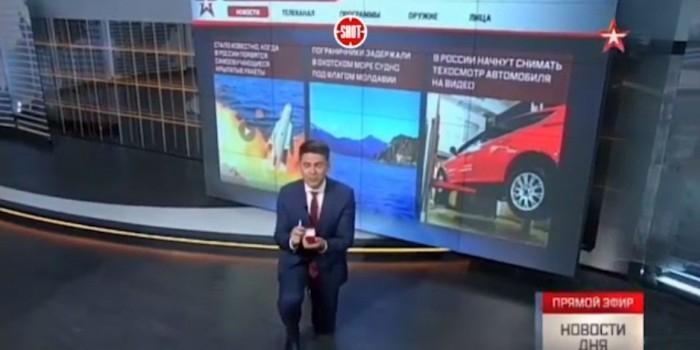 """Ведущий канала """"Звезда"""" сделал своей девушке предложение во время выпуска новостей"""
