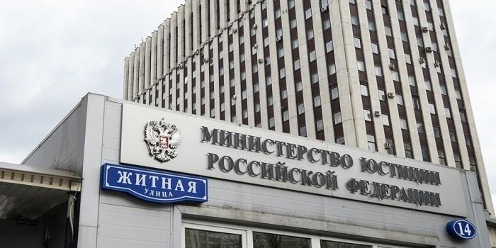 В правительстве разработали законопроект об аресте иностранного имущества