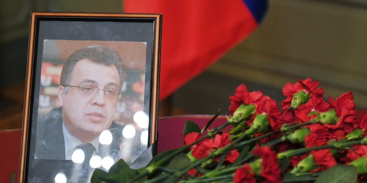 В Турции арестовали подозреваемого в убийстве российского посла Карлова