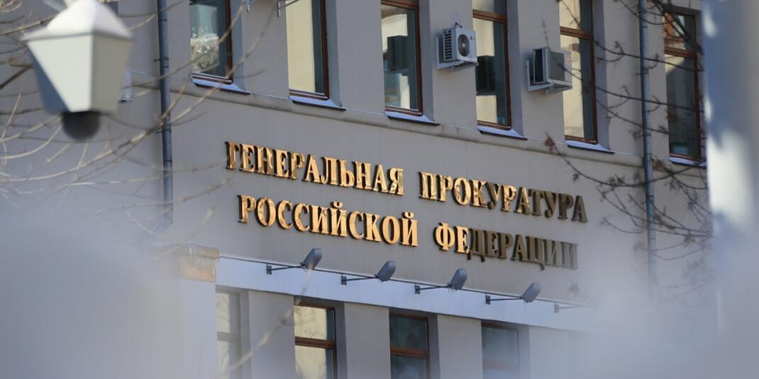 ГП потребовала изъять имущество бывшего раменского прокурора на 749 млн рублей