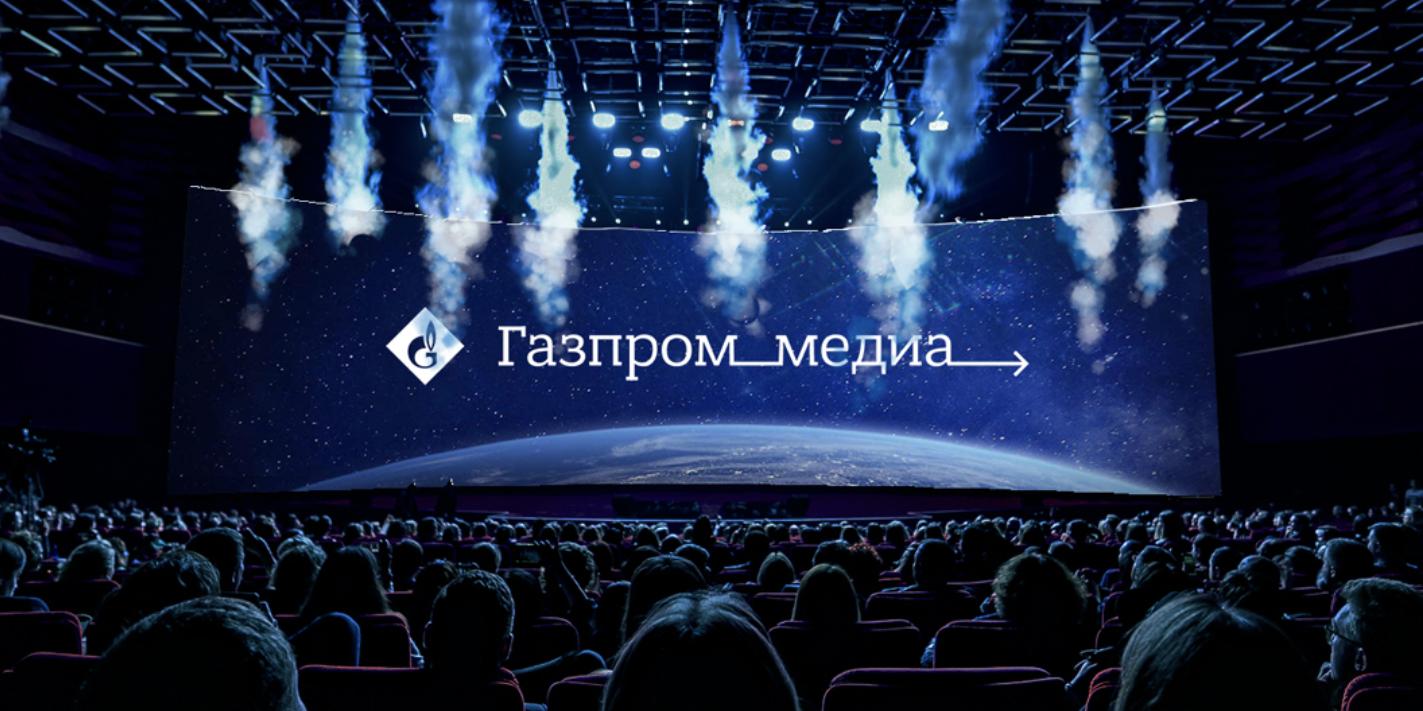 Газпром-медиа тестирует аналог TikTok