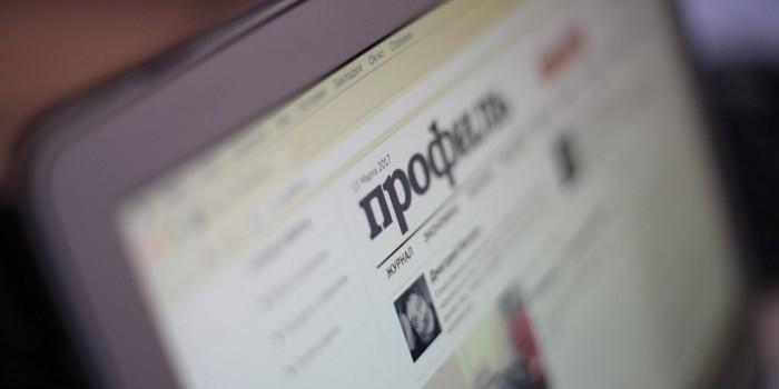 """Издателя еженедельника """"Профиль"""" задержали за вымогательство $200 тысяч у группы """"Сумма"""""""