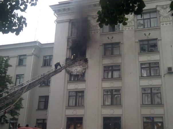 Минобороны Украины признало авиа-удары по Луганску