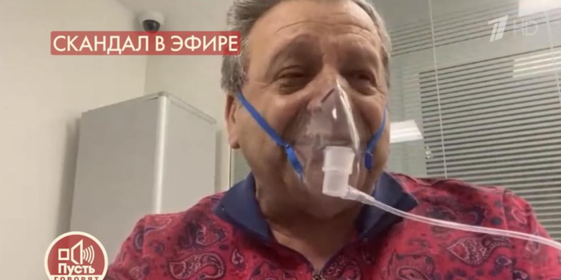 """""""Мне уже легче"""": Первый канал обнародовал последнее видео Грачевского из больницы"""