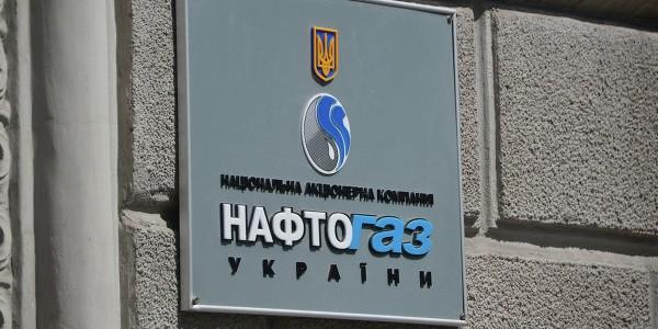 """""""Нафтогаз"""" отказался проводить переговоры с """"Газпромом"""" в Москве"""