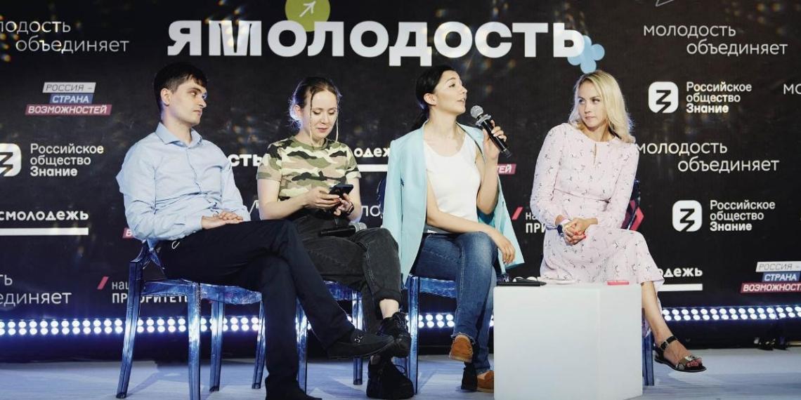 """""""ЯМолодость"""": как молодежь России провела первый день онлайн-марафона"""