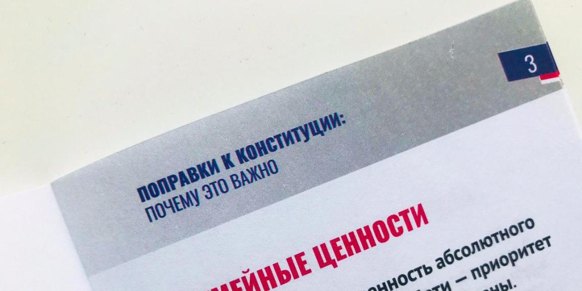 В ОП заверили, что все желающие получили направления для наблюдения за голосованием