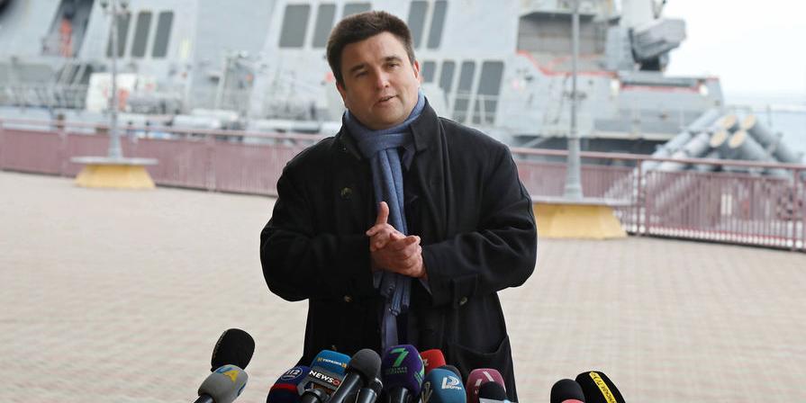 Экс-глава МИД Украины не увидел перспектив скорого вступления страны в ЕС