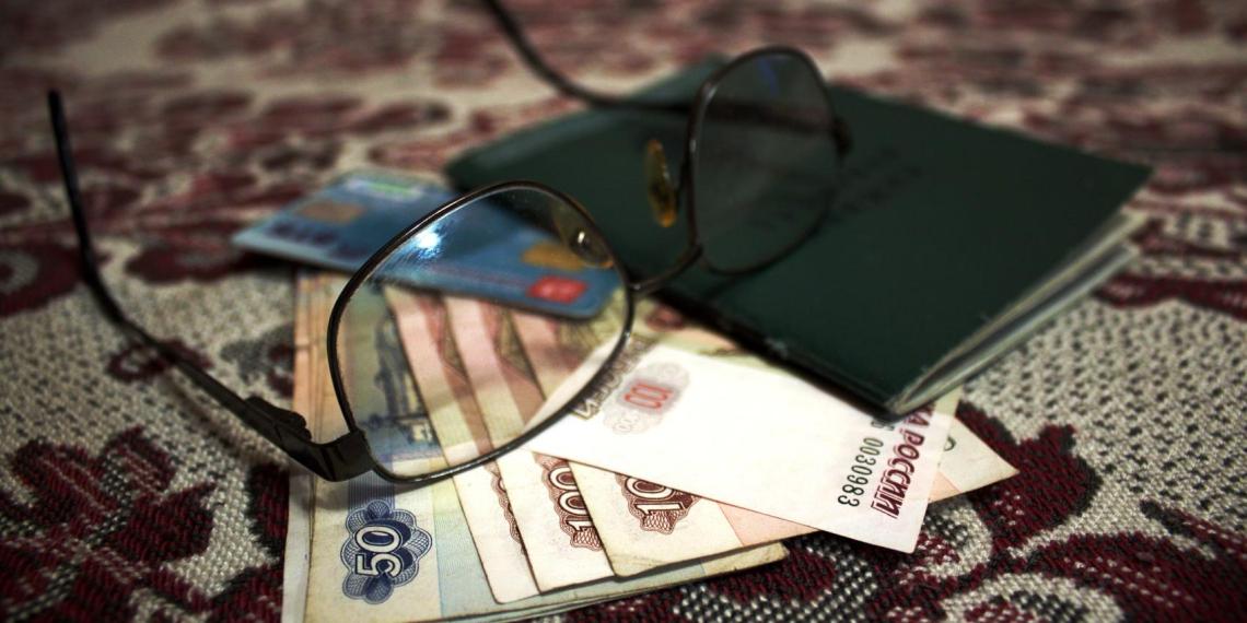 Россияне определились с размером пенсии для комфортной жизни в старости