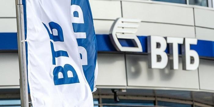 Иностранные банки заинтересовались приватизацией ВТБ, Башнефти и Алросы