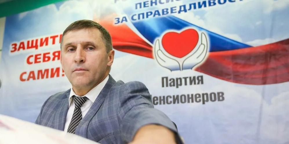 Партия пенсионеров поздравила россиян с Днем защиты детей