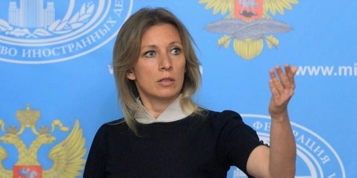 Захарова объяснила отсутствие России на конференции против ИГ