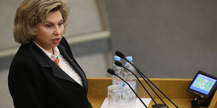 Москалькова опровергла перевод задержанных в Москве для исполнения наказания в регионы