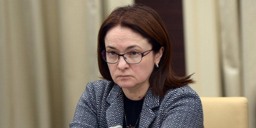 Глава Центробанка объяснила, почему россияне ощущают высокий рост цен