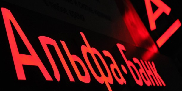 """Альфа-банк прогнозирует """"взрывное"""" падение рубля"""