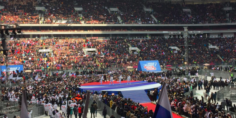 """В """"Лужниках"""" начался митинг в поддержку Путина"""